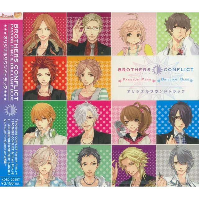 Brothers Conflict Passion Pink & Brilliant Blue Original Soundtrack