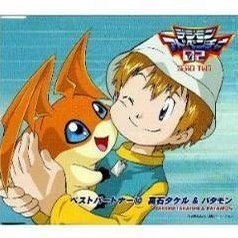 Digimon Adventure 02 Best Partner 10 Takaishi Takeru & Patamon