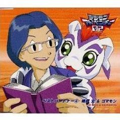 Digimon Adventure 02 Best Partner 4 Shiroto Jo & Gomamon