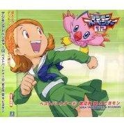 Digimon Adventure 02 Best Partner 6 Takenouchi Sora & Piyomon