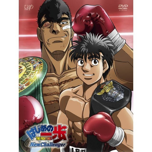 Fighting Spirit / Hajime No Ippo New Challenger Dvd Box