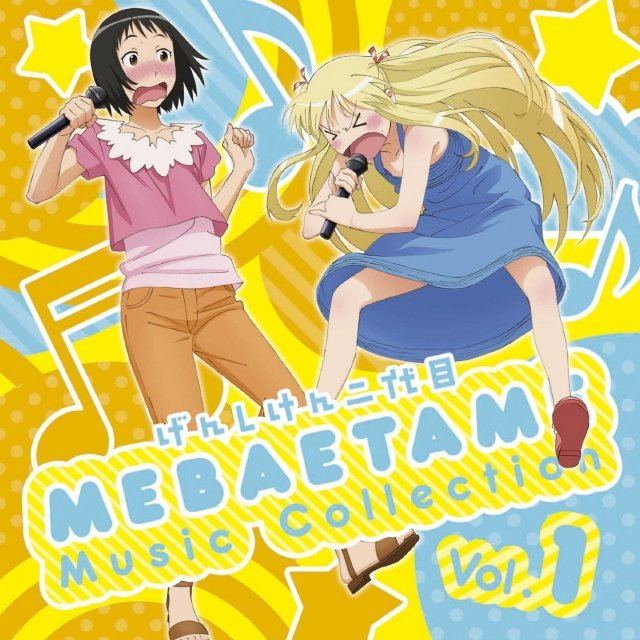 Genshiken Nidaime Mebaetame Music Collection Vol.1