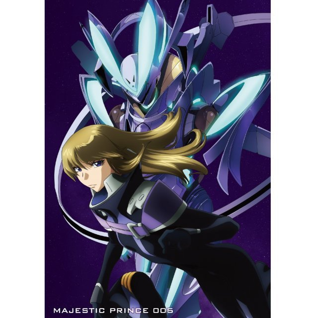 Ginga Kikotai Majestic Prince Vol.5 [Limited Edition]
