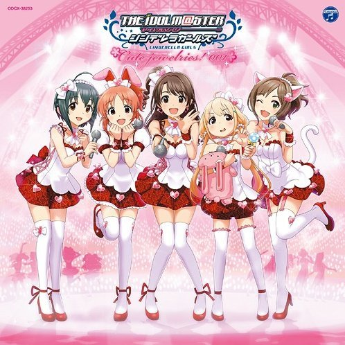 Idolmaster / Idolm@ster Cinderella Master Cute Jewelries 001