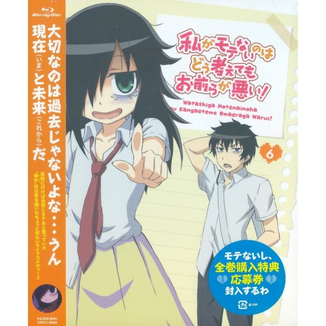 WataMote - No Matter How I Look at It It's You Guys' Fault I'm Not Popular Vol.6