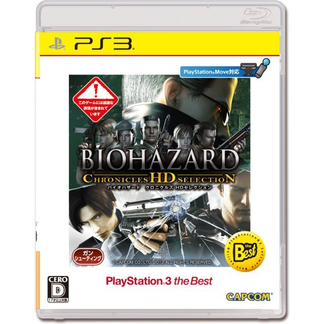 Biohazard Chronicles HD Selection (Playstation 3 the Best)
