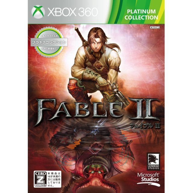 Fable II (Platinum Collection) [New Price Version]