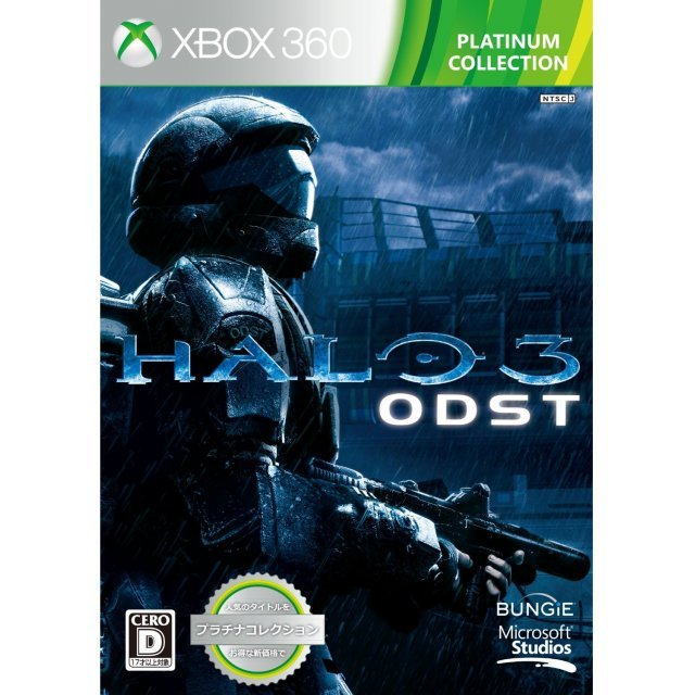 Halo 3: ODST (Platinum Collection) [New Price Version]
