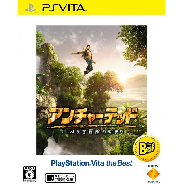 Uncharted: Golden Abyss (Playstation Vita the Best)