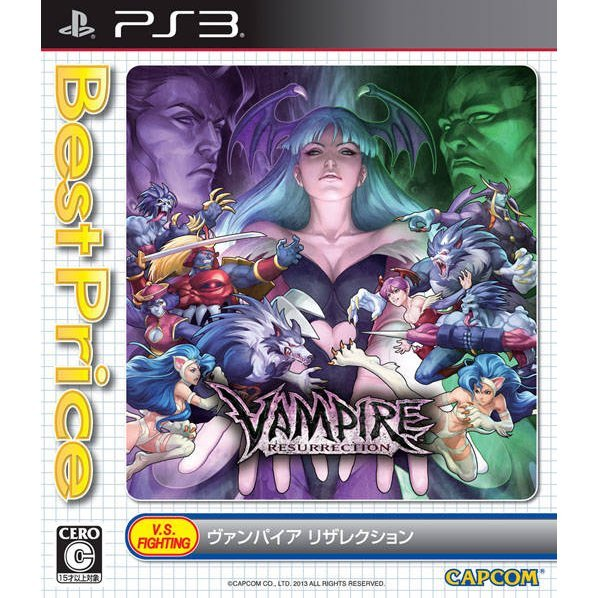 Vampire Resurrection [Best Price Version]
