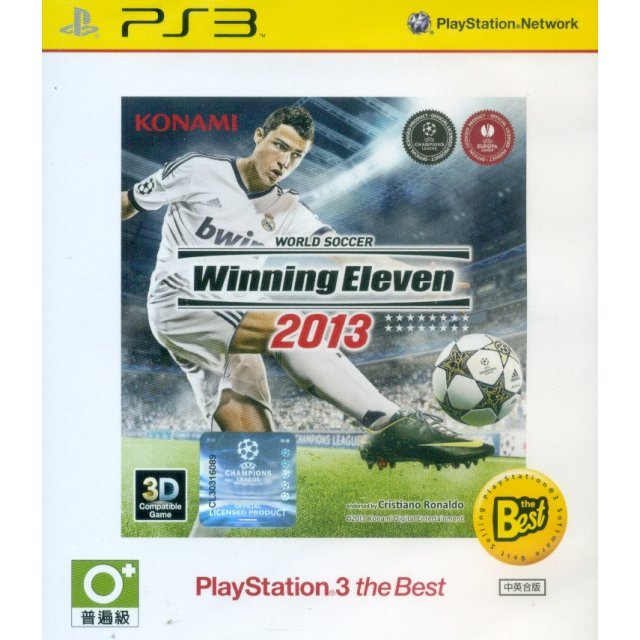 World Soccer Winning Eleven 2013 (PlayStation 3 the Best)