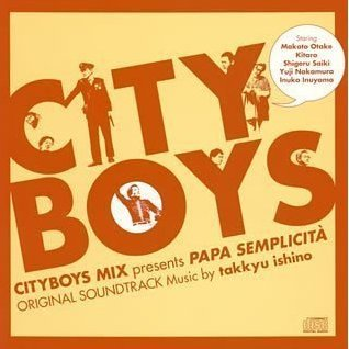 City Boys Remix Presents Papa Semplicita Original Soundtrack