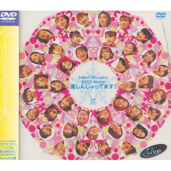 Hello! Project 2003 Winter - Tanoshinjatte masu