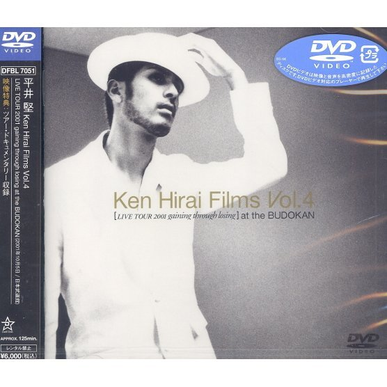 Ken Hirai Films Vol.4 Live Tour 2001