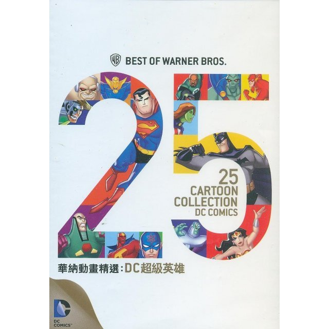 Best of Warner Bros. 25 Cartoon Collection: DC Comics [3DVD]