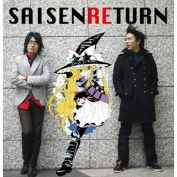 Saisen Return