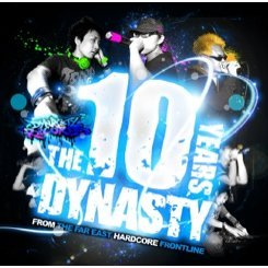 10 Years of Dynasty