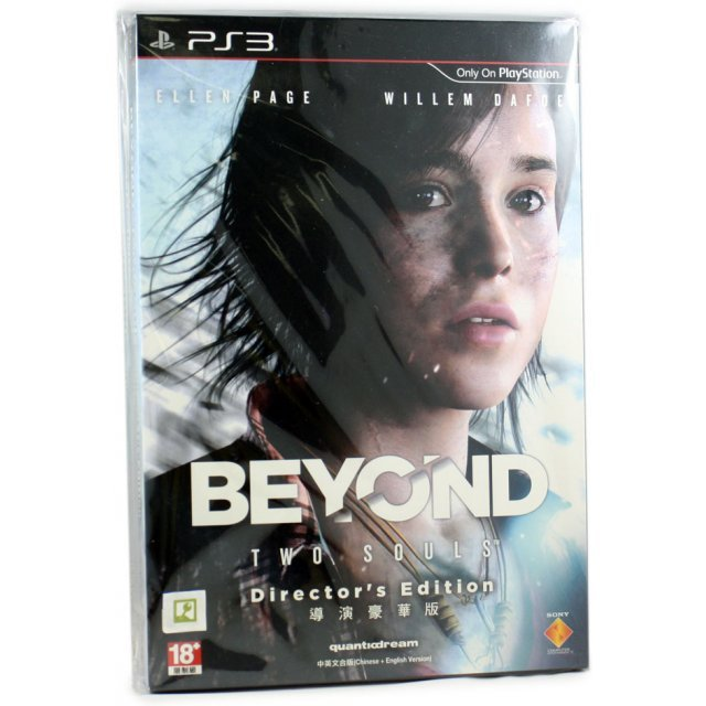 Beyond: Two Souls (Asian Chinese + English Version) (Director's Edition)