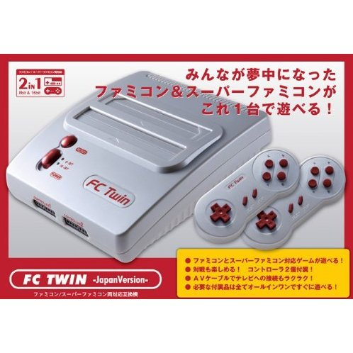 FC Twin (Japanese Package Version)