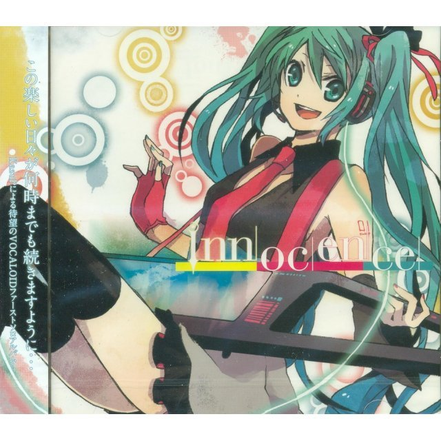 Innocence [CD+DVD]