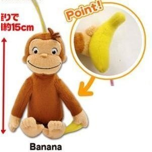 Curious George Plush: George with Banana