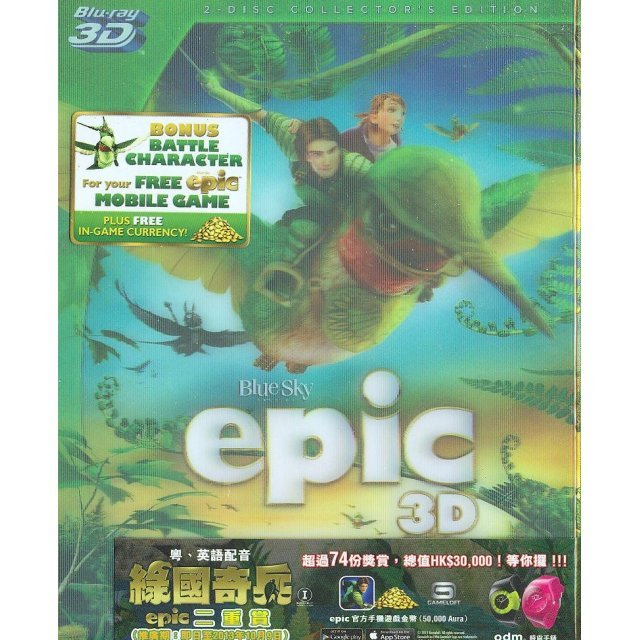 Epic 3D [2Blu-ray]