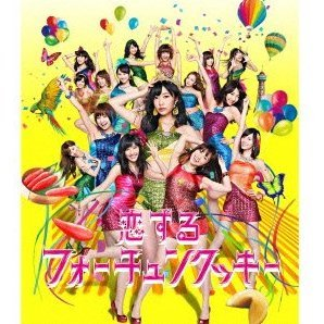 Koi Suru Fortune Cookie [CD+DVD Limited Edition Type A]