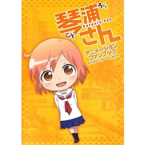 Kotoura-San Fan Book