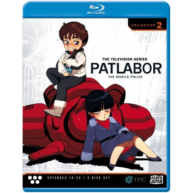 Patlabor The Mobile Police : Collection 2