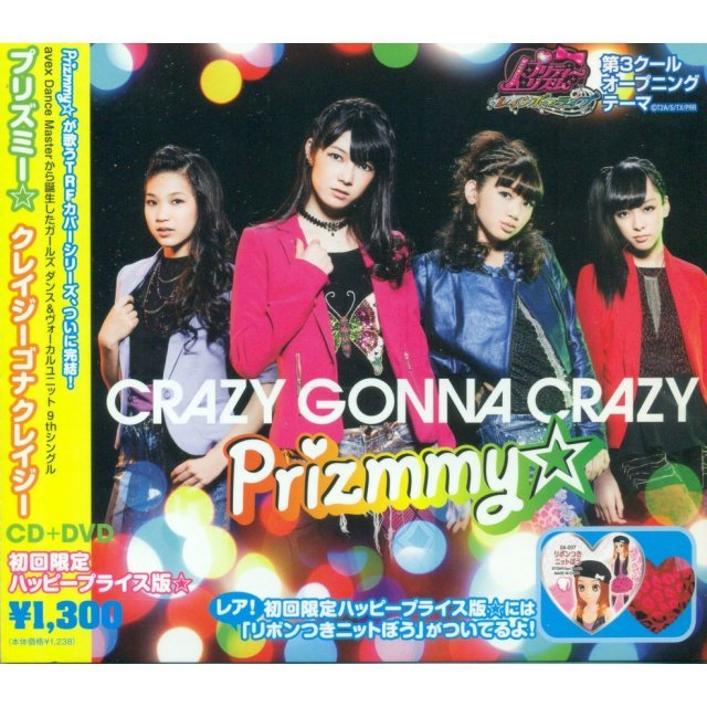 Crazy Gonna Crazy Happy Price Edition [CD+DVD Limited Edition]