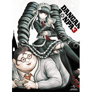 Danganronpa The Animation Vol.3 [DVD+CD Limited Edition]