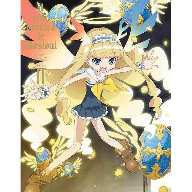 Genei Wo Kakeru Taiyou / Il Sole Penetra Le Illusioni Vol.2 [Blu-ray+CD Limited Edition]