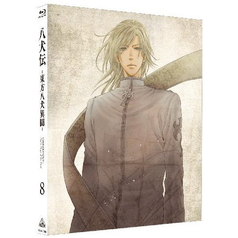 Hakkenden Toho Hakken Ibun Vol.8 [Blu-ray+CD Limited Edition]