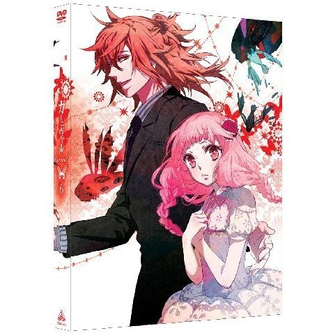 Karneval / Carnival Vol.6 [DVD+CD Limited Edition]