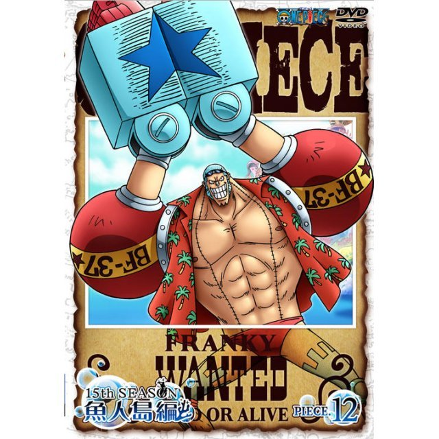 One Piece 15th Season Gyojinto Hen Piece Vol. 12