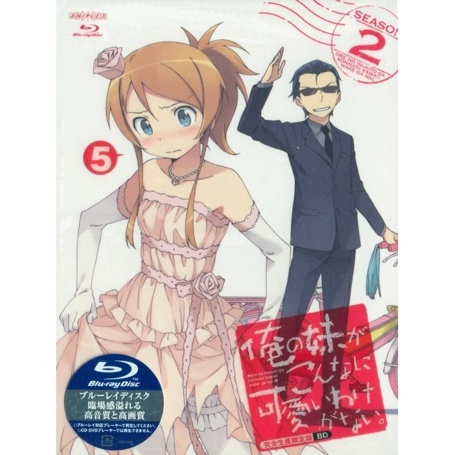 Ore No Imouto Ga Konnani Kawaii Wake Ga Nai. / Oreimo Vol.5 [Blu-ray+CD Limited Edition]