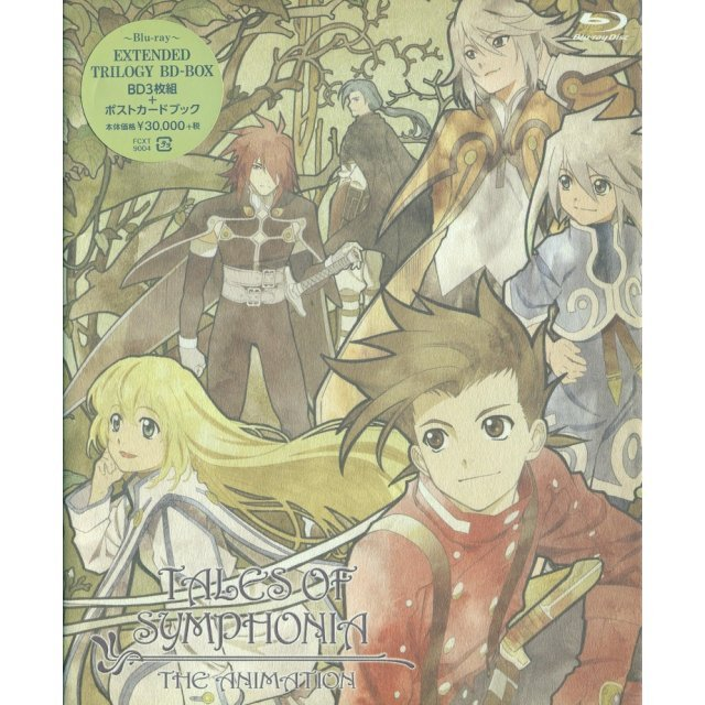 Tales of Symphonia (OVA) Extended Trilogy BD Box