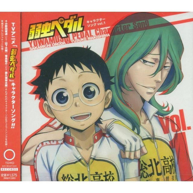 Yowamushi Pedal Character Song Cd Vol.1