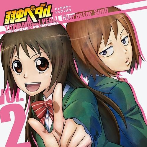 Yowamushi Pedal Character Song Cd Vol.2
