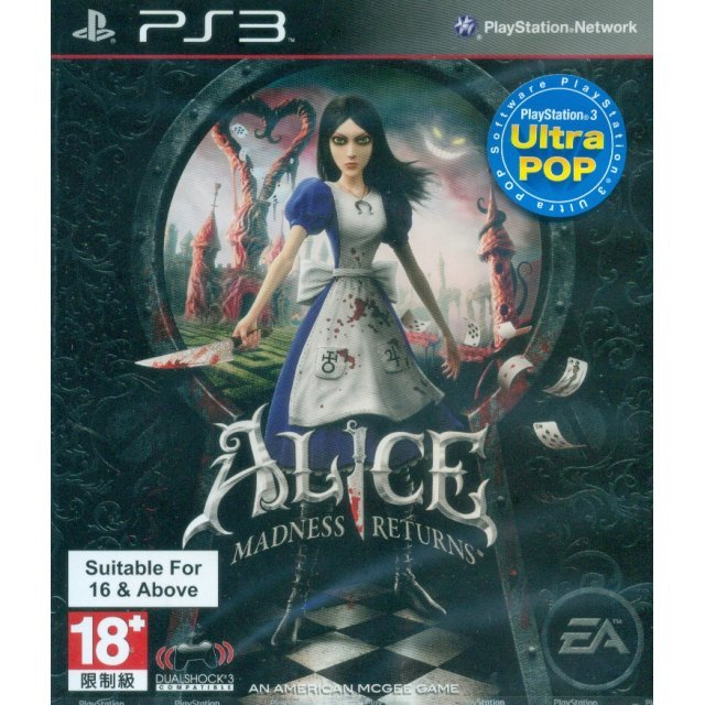 Alice: Madness Returns (PS3 Ultra Pop)
