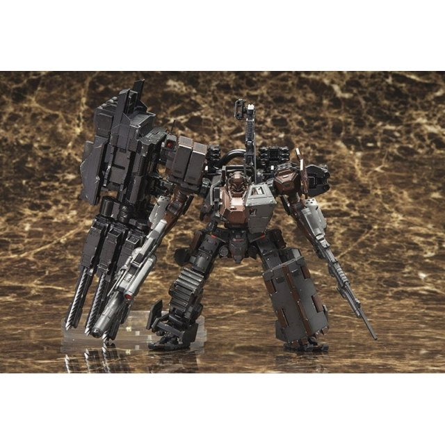 Armored Core 1/72 Scale Plastic Model Kit: UCR-10/A Venjens