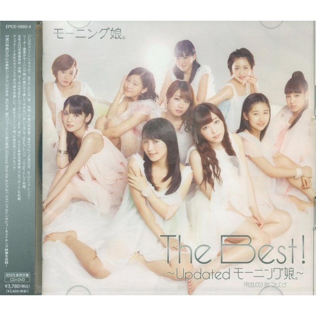 Best - Updated Morning Musume [CD+DVD Limited Edition]