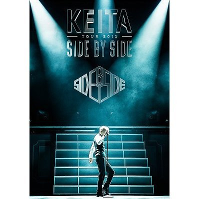 Keita Side By Side Tour 2013