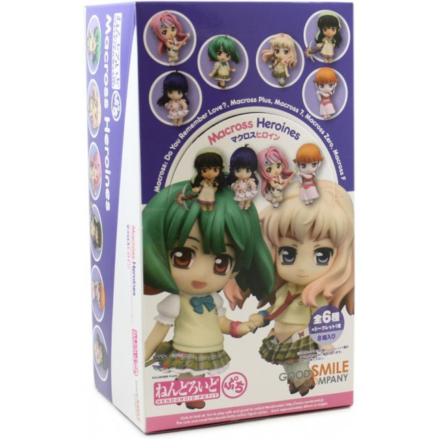 Nendoroid Petite Non Scale Pre-Painted PVC Figure: Macross (Set of 8 pieces)