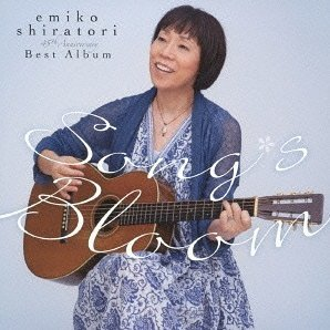 Songs Bloom - 45th Anniversary Best Album
