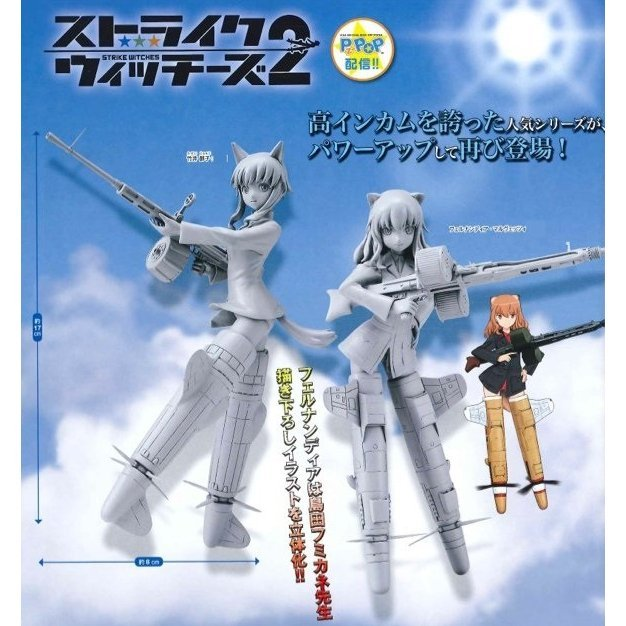 Strike Witches 2 Pre-Painted PVC Figure: Fernandia Malvezzi and Takei Junko (Bundle Set)
