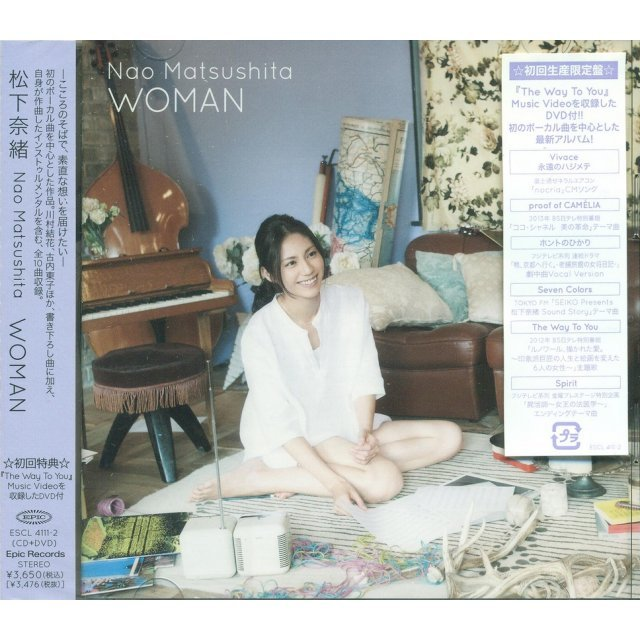 Woman [CD+DVD Limited Edition]
