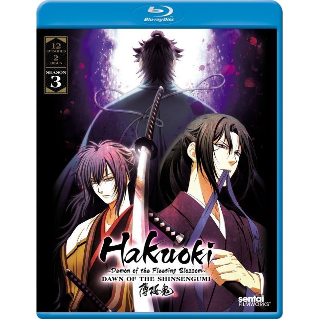 Hakuoki Season 3: Dawn of the Shinsengumi