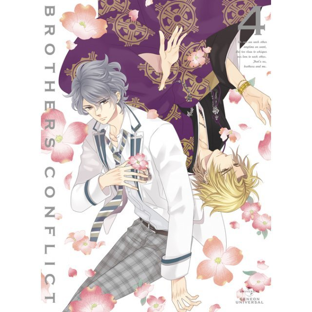 Brothers Conflict Vol.4 [Limited Edition]