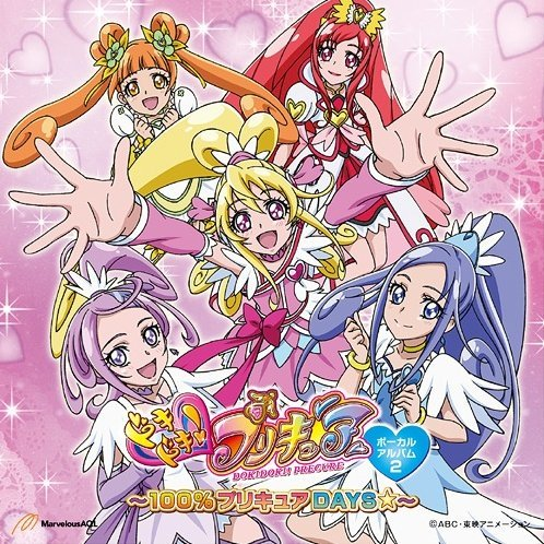 Dokidoki Precure Vocal Album Vol.2
